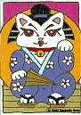 Click to enlarge Kabuki Kitty, who was suggested to me by my good friend W.White.  Thanks, Captain Quiltastic!  :)  I kinda thinks she looks like the result of a cat mating with Gene Simmons from KISS.  But she IS wearing a traditional Kabuki costume.